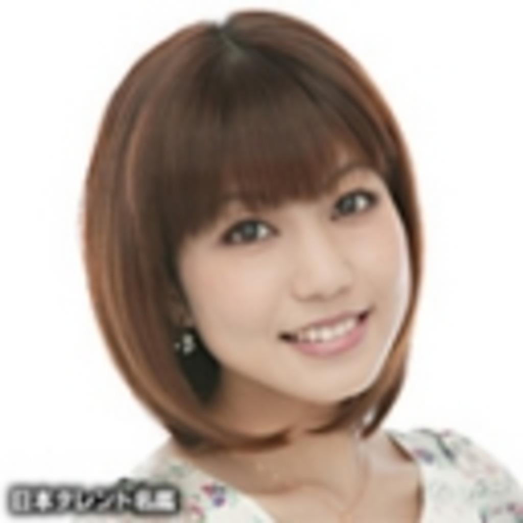 白石涼子の画像 p1_17