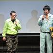 『ゲームセンターCX』ファンが各地に集結! 『ゲームセンターCX3丁目の有野』発売記念イベントリポート