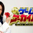 NOTTVゲームバラエティ番組『ゲームアーカイバ―』3月27日放送回は『へべれけ』と『ダブルドラゴン2』
