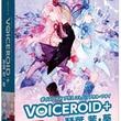 入力文字読み上げソフト・VOICEROIDシリーズに初の関西弁キャラが登場! 榊原ゆいさんの声をベースにした「VOICEROID+ 琴葉 茜・葵」が発売決定!
