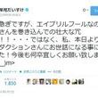 浪川大輔さんがアクロスエンタテインメントから独立 平野文さんと岸尾だいすけさんが青二プロダクション所属へ