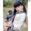セーラー服ではなく、ツインテールと機関銃!? 機関銃を持つツインテール女子が満載の写真集