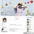 能年玲奈が蟹江敬三さん偲ぶ「じいちゃん、かっこよくて大好き」。