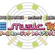 『グルーヴコースター』×『maimai』×『太鼓の達人』3社のアーケード用音楽ゲームが夢のコラボ! 4月17日よりコラボ楽曲が一斉配信