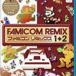 """『ファミコンリミックス1+2』懐かしのファミコンソフトを楽しくアレンジ! """"1+2""""で多彩なステージが楽しめる"""