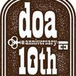 doa、10年間を詰め込んだベストアルバムに未発表曲も
