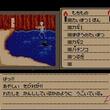 1989年発売の探索アドベンチャーゲーム『シャドウゲイト』がニンテンドー3DS向けバーチャルコンソールで配信