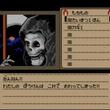 懐かしのアドベンチャーゲーム『シャドウゲイト』ニンテンドー3DS向けバーチャルコンソールで配信