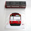 京急電車の限定ジッパーバッグ、2100形と600形ブルースカイトレイン。