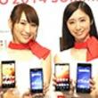NTTドコモ,2014年夏モデルのAndroidスマートフォン6製品とAndroidタブレット2製品を発表。「VoLTE」対応がトピックに