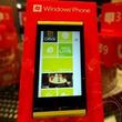 マイクロソフトのユーザーイベント「Fun Lounge produced by Windows Phone」でIS12Tを触ってきました