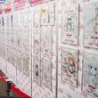 電撃大王20周年「よつばと!」「苺ましまろ」色紙を展示