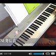 "iPhoneやLINEの音を""耳コピ""、ニコニコに「演奏してみた」動画。"