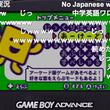 日本語禁止の「もじぴったん」ゲーム実況動画が斬新すぎて吹いた