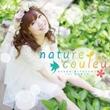 TVアニメ『リトルバスターズ~Refrain~』のEDテーマを歌唱した北沢綾香さんのファーストアルバムが6月25日に発売!