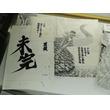 伝説の「男坂」最終ページも展示!『熱血画道40周年記念 車田正美原画展』開催中
