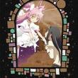 BD『劇場版魔法少女まどか☆マギカ[新編]叛逆の物語(完全生産限定版)』が、オリコン2014年上半期ランキングBD部門で首位を獲得!
