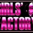 「GIRLS' FACTORY」番組化!MCはまゆゆ&浅倉大介