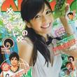 稲井雄人「キックのお姉さん」完結、最終巻は10月発売