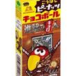 """戦え!戦え!!""""進撃のキョロちゃん""""チョコボールが誕生!"""