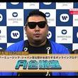 ワーナー自社制作音楽番組「A会議室」が静岡朝日テレビに登場