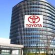 トヨタが工場廃熱による発電へ! 地域中小企業と連携
