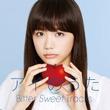 「アイのうた」ミックスCDに元さ学の松井愛莉