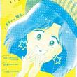 「ビッグX」から「コナン」まで!老舗アニメ制作会社の特別展が開催