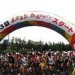 「草津温泉熱湯マラソン」走って温泉に入れるイベント開催
