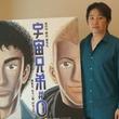 アニメ『宇宙兄弟』が成功したワケとは? よみうりテレビ・永井プロデューサーインタビュー