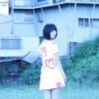 いずこねこ主演映画に蒼波純、宍戸留美ら参加