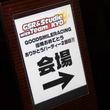 GOODSMILERACING 優勝おめでとうありがとうパーティ2回目!!潜入レポート