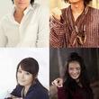 斎藤工が映画吹替えに初挑戦、チャウ・シンチー監督6年ぶり新作で。