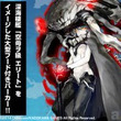 『艦隊これくしょん -艦これ-』より「空母ヲ級」パーカーが東京ゲームショウ2014で先行販売決定