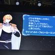 あの『銀河英雄伝説』が基本無料ゲーム『銀河英雄伝説タクティクス』として、DMMゲームズより登場!【TGS 2014】