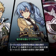 『英雄伝説 閃の軌跡II(センノキセキII)』最速プレイリポート【TGS 2014】