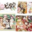 女の子バンドの町おこし物語『ひなビタ♪』のキャラクターグッズがアニメイト一部店舗でも発売! メッセージカードがもらえるフェアも開催!!