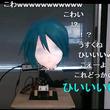 """初音ミクの""""3次元召喚""""実現、リアルタイムに歌う「Miku Miku Face」。"""