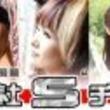 佐藤ひろ美さん、飛蘭さん、μさん、新田恵海さん、蒼井翔太さんが所属する株式会社Sの公式ニコニコチャンネルがオープン!社長:佐藤ひろ美さんのコメントも到着!