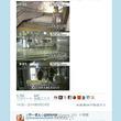 名古屋を襲った豪雨の冠水被害にネット上から「名古屋オワタ...」の声