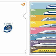 新幹線クリアファイル無料配布、JR東海が東海道新幹線50周年記念で。