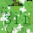 「ストーリー311」作家5名が福島でサイン会