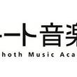 トート音楽院、クリプトン・フューチャー・メディア公認「初音ミク V3コース」を開講
