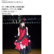 元AKB48 片山陽加 純情主義の衣装がグレードアップ!