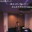 """メガレンジャー歌手が""""降臨""""、ニコニコ動画に「歌ってみた」動画。"""
