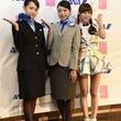AKB48 北原里英・加藤玲奈・小嶋菜月の「心のプラカード」を台湾で発表