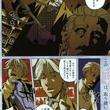 多田乃伸明&ツナミノユウがモーツーで連載