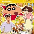 【アニメキャラの魅力】日本最強の主婦!明るくて元気な2児のママ「野原みさえ」の魅力『クレヨンしんちゃん』