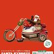 サンタクロースがトナカイをバイクに乗り換え、大切な人の元へ無料デリバリーサービス!