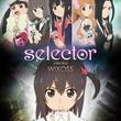 アニメ第2期も絶賛放映中! 『selector infected WIXOSS』より、もふもふシリーズ・ぷにぷにうで枕が登場